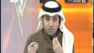 سبب أيقاف المذيع عادل الزهراني بالقناة الرياضية