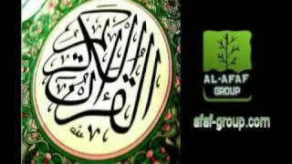 المصحف المجود   محمد صديق المنشاوي   الجزء 2