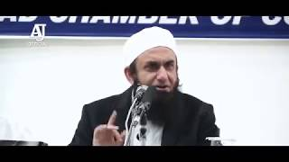 "Allah Kehne Se Hont Kyun Nahi Hilte"" Maulana Tariq Jameel Latest Bayan 4 October 2018"