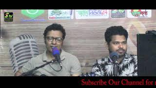 Konna Re Part 3 | By Shan | Swadesh Tv