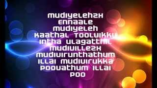 Hip Hop Tamizhan-Ini Illeye Hum Lyric Video (First In Youtube)