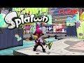 Download Video Download Oh boy, it's Splatoon 1 - Wayback Wednesday 3GP MP4 FLV