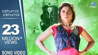 Rakhumaai Full Song with Lyrics - Poshter Girl | Vitthal Rukmini Marathi Songs | Sonalee Kulkarni