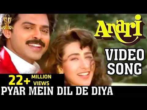 Xxx Mp4 Pyar Mein Dil Dediya Video Song Anari Movie Venkatesh Karishma Kapoor Suresh Productions 3gp Sex