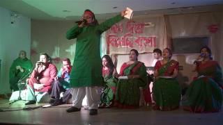 দাম দিয়ে কিনেছি বাংলা - মুক্তিযুদ্ধের গান