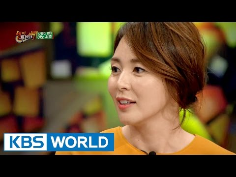 Happy Together - Yano Shiho Special (2015.11.26)