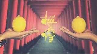 INSHOW-HA - Lemon [Official Music Video]