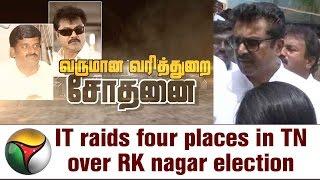 IT Raids Minister Vijaybasker & Sarathkumar Residents over RK Nagar By-Election | Live Report