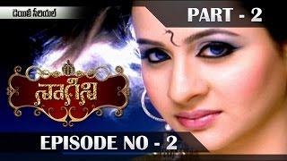 Download Naagini | Telugu Daily Serial | Episode 2 | Part 2 | Vanitha TV 3Gp Mp4