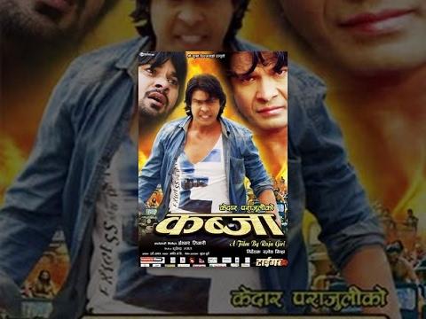 Xxx Mp4 KABZA Nepali Full Action Movie Biraj Bhatta Shuvechchha Thapa 3gp Sex