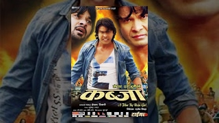 KABZA | Nepali Full Action Movie | Biraj Bhatta, Shuvechchha Thapa