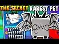 Download Video Download GETTING THE *SECRET* OwOLORD PET! (RAREST DOMINUS EGG PET!) - Roblox Bubble Gum Simulator 3GP MP4 FLV