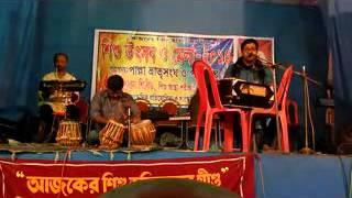 Amar Swapan Kinte pare by (Arnob joti Mallick )