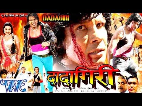 Xxx Mp4 HD दादागिरी Bhojpuri Film Dadagiri Bhojpuri Full Movie 2015 Viraj Bhatt 3gp Sex