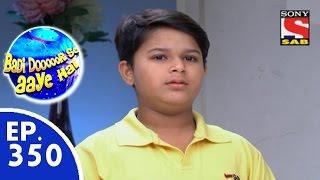Badi Door Se Aaye Hain - बड़ी दूर से आये है - Episode 350 - 9th October, 2015