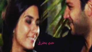 اغنية مقدمة مسلسل عاصي مترجمة للعربي