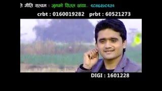 Super Hit Lok Dohori Song Junko Sital Chhaya By Rajan Karki And Krishna Pariyar