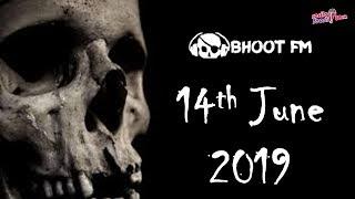 Bhoot FM - Episode - 14 June 2019