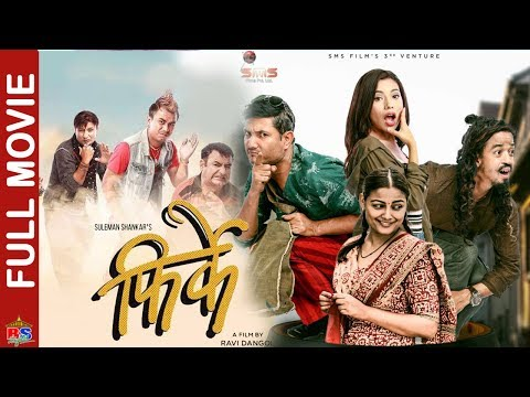 Xxx Mp4 FIRKE New Nepali Movie 2019 2075 Full Movie Arpan Thapa Suleman Shankar Reecha Sharma 3gp Sex