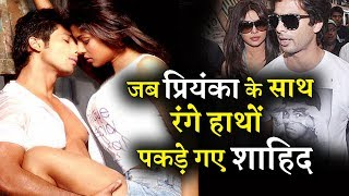 When Shahid Kapoor was Caught Red Handed With Priyanka Chopra!      c4b