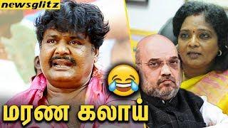அமித்ஷா  வந்ததால் மழை வந்துச்சா ? Mansoor Ali Khan Funny Speech | Tamilisai & BJP Govt