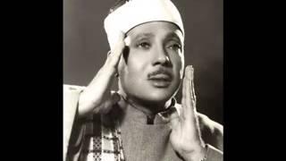 ( الضحى والتين والزيتون ) الشيخ عبد الباسط عبد الصمد