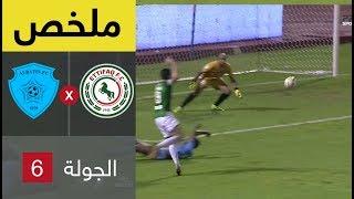 ملخص مباراة الاتفاق والباطن في الجولة 6 من دوري المحترفين السعودي