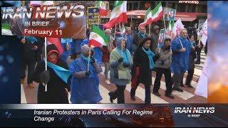 Iran news in brief, February 11, 2019