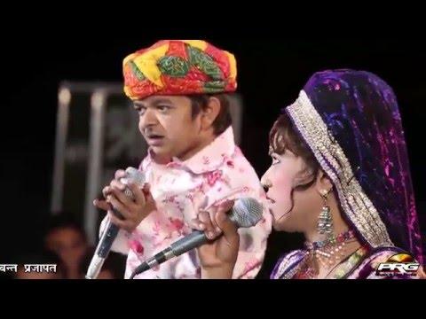 Marwadi 2016 COMEDY Video | Bhajan Khatam Ho Gyo | Manish Chella Comedy | Rajasthani FUNNY Jokes