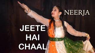 """Jeete Hain Chal"" Dance Video Song | Neerja | Sonam Kapoor, Prasoon Joshi | T-Series"