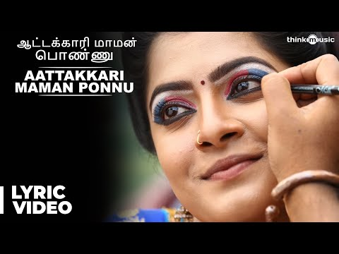 Xxx Mp4 Aattakkari Maman Ponnu Song With Lyrics Thaarai Thappattai Ilaiyaraaja Bala M Sasikumar 3gp Sex