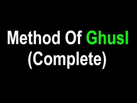 1-Method of Ghusl (Hanafi) |Method Of Ghusl Complete Course