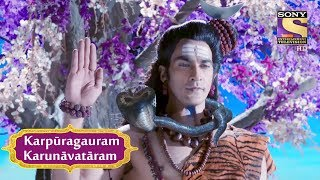Vighnaharta Ganesh | Bhajans | Tandav | Aarti | Songs | Chaupai | Shlokas