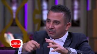 معكم منى الشاذلي - لقاء خاص مع الفنان احمد سعيد عبد الغني وتفاصيل كتير عن حياتة واسرتة الفنية