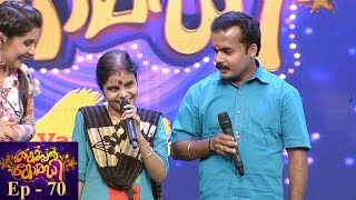 #ThakarppanComedy | EP 70 - Newly-wed couple Vaikom Vijayalakshmi & hubby Anoop | Mazhavil Manorama