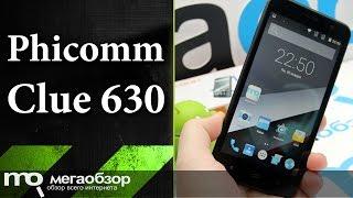 Обзор смартфона Phicomm 630