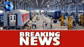 പാലക്കാട് റെയിൽവേ ഫാക്ടറി പദ്ധതി ഉപേക്ഷിച്ചു   13th June 2018