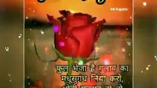 Choti Choti Raten Lambi Ho Jati Hain