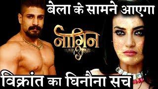 MAJOR TWIST in Naagin 3 : Vikrant was never in LOVE with Ruhi
