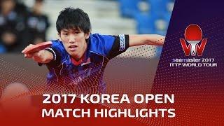 2017 Korea Open Highlights: Timo Boll vs Maharu Yoshimura (1/2)