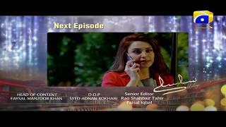 SILSILAY Episode 8 Teaser | Har Pal Geo