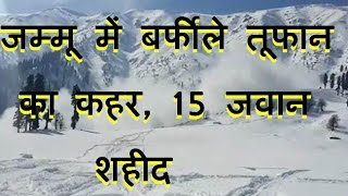 DB LIVE | 27 JAN 2017 | Death toll of soldiers in Kashmir Avalanche mounts to 15