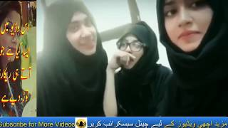 pakistani Funny Videos-Best  Funny Videos 2018