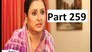 Bangla Natok 2015 - Noashal Part 259