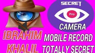 মোবাইলের গোপন ক্যামেরায় ভিডিও করুন টেরও পাবেনা কেউ। Secret camera on your phone,,