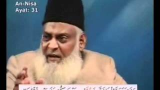 Cure of Psychological Illnesses in the Quran - Dr. Israr Ahmed