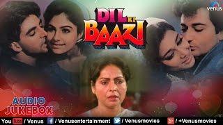 Dil Ki Baazi Full Songs | Akshay Kumar, Ayesha Jhulka, Avinash Wadhawan | Audio Jukebox