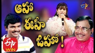 Aaha Eehe Ooho - 29th November 2015 - Full Episode 4 - ETV Plus
