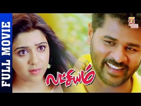 Lakshyam Tamil Full Movie HD | Raghava Lawrence | Prabhu Deva | Charmee | Thamizh Padam