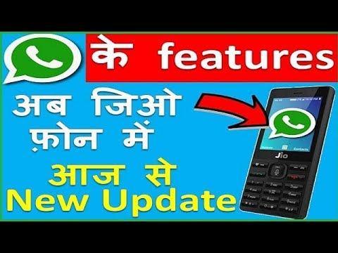 Xxx Mp4 16 August New Update In JIo Phone Whatsapp के सारे Features अब जिओ फ़ोन में 3gp Sex